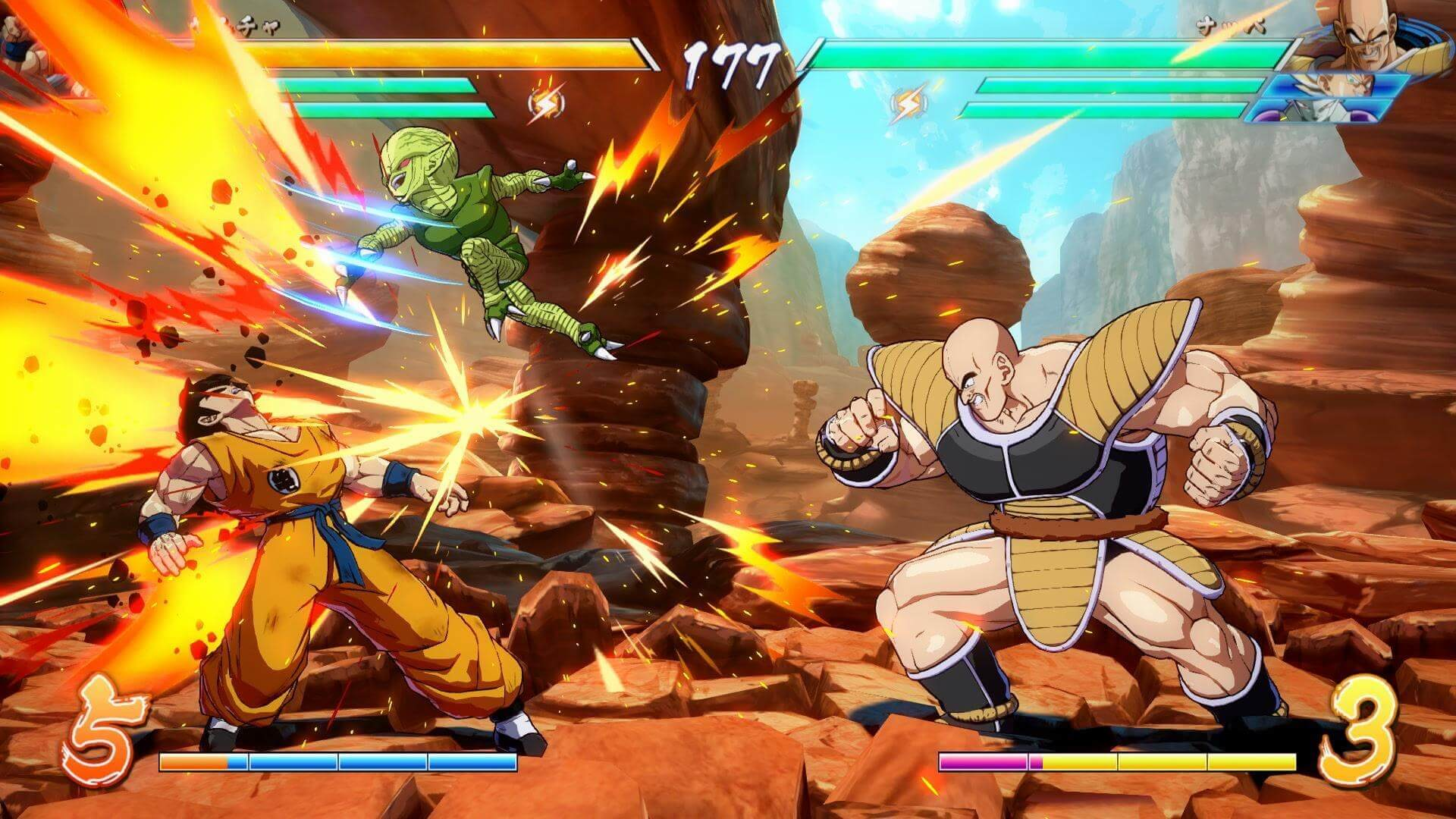 Dragon Ball FighterZ free download wallpaper